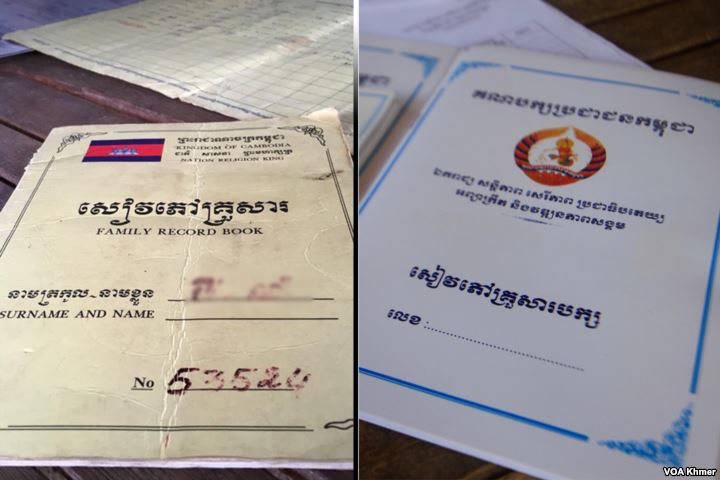 Side-by-side comparison of a Cambodian family book (left) and a CPP family book (right)