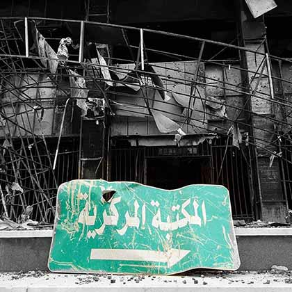 "A green sign, with Arabic words reading ""Central Library,"" was recovered from the rubble of Mosul University's Central Library building after Iraqi forces removed the Islamic State."