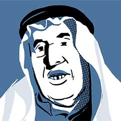 Illustrated portrait of the Sheikh
